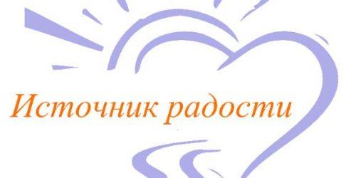 specia_needs_logo